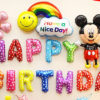 Top 5 Birthday Party Decoration Ideas You Never Knew About!